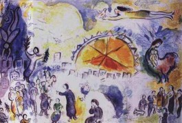 """La Procession de Noel"" Plate-Signed Lithograph by Marc Chagall"