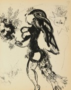 "The Offering For ""Chagall Lithographs"" Volume I"
