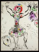 "Woman Juggler For ""Chagall Lithographs"" Volume I, c 1960"