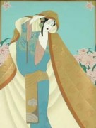 """Among The Orchids"" Serigraph by Lillian Shao"