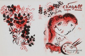 "Cover For ""Chagall Lithographs"" Volume III, c. 1969"