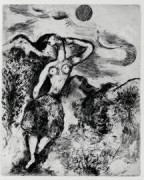 La Souris Metamorphosee en Fille (The mouse metamorphosed into a maid)by Marc Chagall