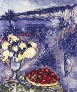 """Fruit et Fleurs Devant la Mer"" Estate-Signed Lithograph by Marc Chagall"