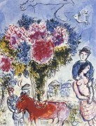 """Personnages Fantastiques"" (Fantastic Characters) Plate-Signed Lithograph by Marc Chagall"