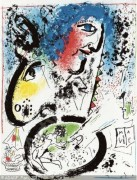 "Frontispiece For ""Chagall Lithographs"" Volume I, c. 1960"