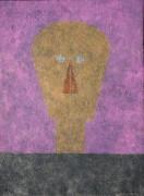 """""""Cabeza Sobre Fonda Rosa"""" , Etching by Rufino Tamayo"""