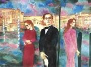 """Venice"" Serigraph by Joanna Zjawinska"