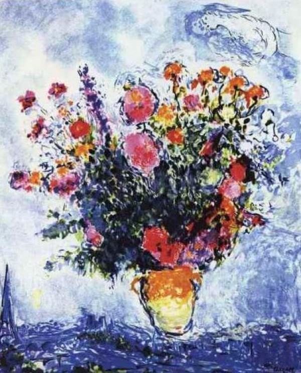 """""""Le Bouquet et la Tour Eiffel"""" Estate-Signed Lithograph by Marc Chagall"""