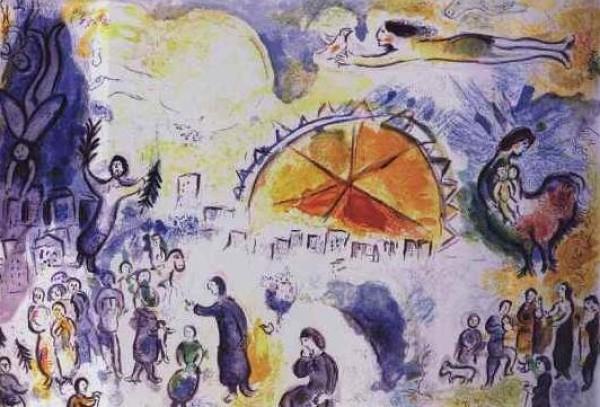 """La Procession de Noel"" Plate-Signed Lithograph by Marc Chagall"