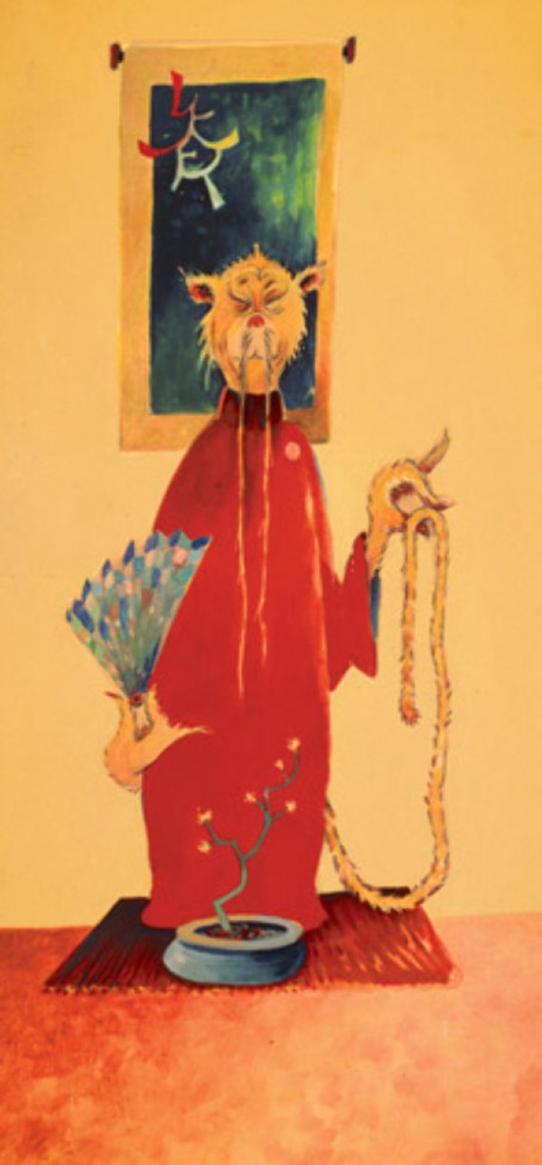 """""""Wisdom Of The Orient Cat"""" Serigraph on Canvas by Dr. Seuss"""
