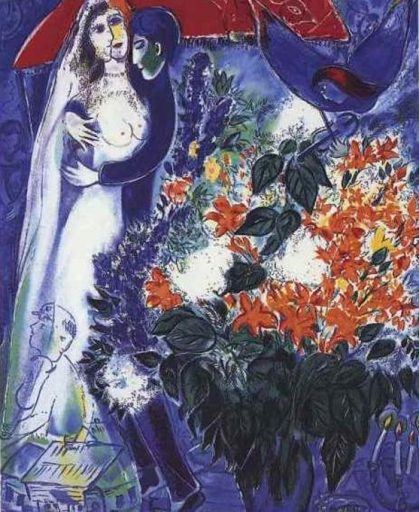 """""""Maries Sous Le Baldaquin"""" Estate Signed Lithograph by Marc Chagall"""