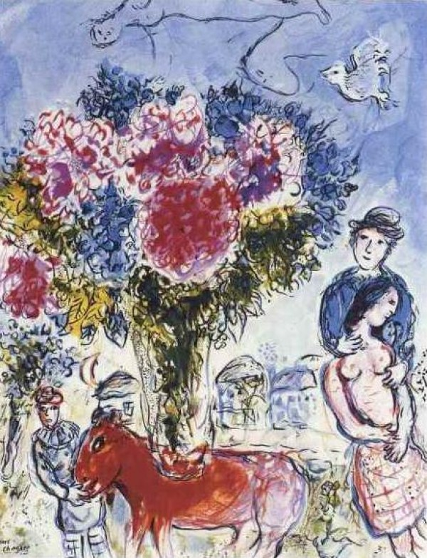 """""""Personnages Fantastiques"""" (Fantastic Characters) Plate-Signed Lithograph by Marc Chagall"""