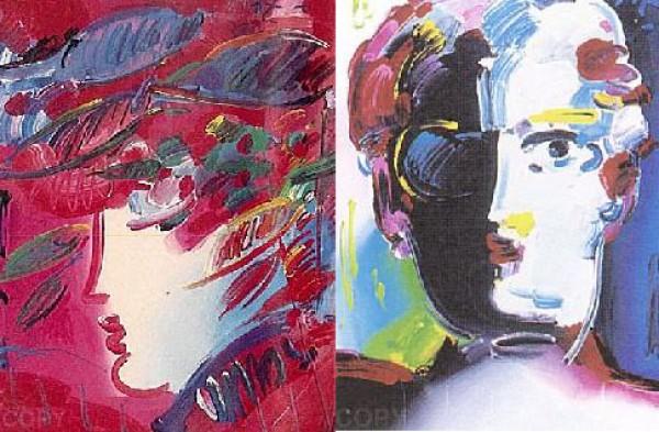 """Beauty & Fauve Suite"" Serigraph/Arches Paper by Peter Max"
